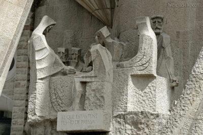 Basz089-La Sagrada Familia-fasada Męki Pańskiej-zachodnia